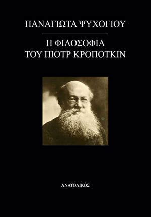 kropotkin-cover-300